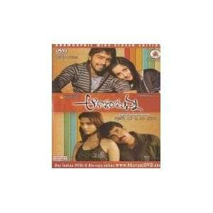 : Akasa Ramanna (Telugu DVD): Allari Naresh, Rajeev Kanakala, Sivaji