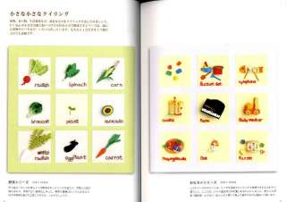 Love PAPER QUILLING   Japanese Craft Book