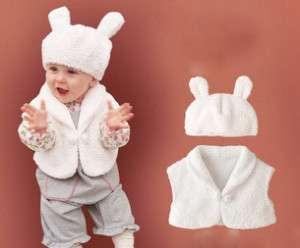 Girls White Beige Bunny Plush Fleece Vest Beanie Set 1T