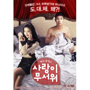 ri Kim Tae Hoon Kim Park Min Hwan Ahn Seok hwan Kim Jin soo Lee Arin