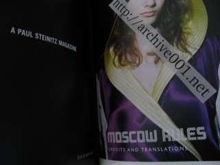 EBYAN Fall 2007 Moscow Rules 2 LOT Paul Steinitz RARE Fashion