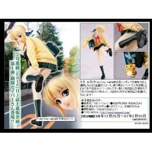 Fate/stay night?High School Girl Saber Hobby Japan Limited