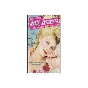 Marie Antoinette (Maria Antonieta) [NTSC/REGION 4 DVD
