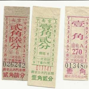Old China bus ticket 1960s Nanjing 3 different