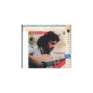 Ta Tragoudia Mou Zon.orfea (2 Cd) George Dalaras Music