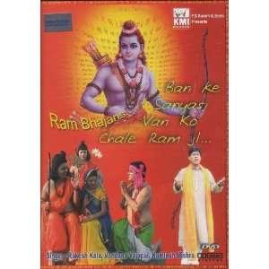Ban Ke Sanyasi Van Ko Chale Ram Ji: Hindi Bhajans: Rakesh