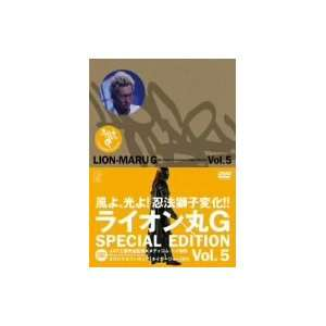 Lion Maru G TV Show Vol.5 with Tiger Joe Limited figure.: Movies & TV