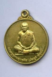 Lp.Prayun,Wat Thum Luang,Thai amulet buddha