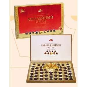 Jubilee Large Russian Chocolate Candy Gift Box Net Weight 625g