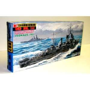 SKYWAVE MODELS   1/700 Imperial Japanese Navy Destroyer