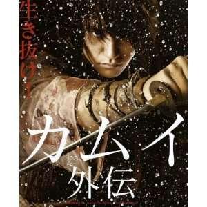 Koyuki)(Kaoru Kobayashi)(Kôichi Satô)(Hideaki Ito): Home & Kitchen