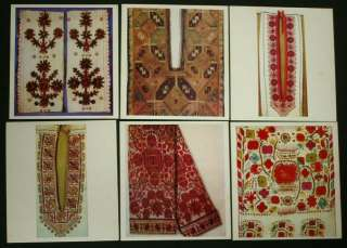 BOOK Antique Bulgarian Folk Embroidery ethnic textile costume Ottoman