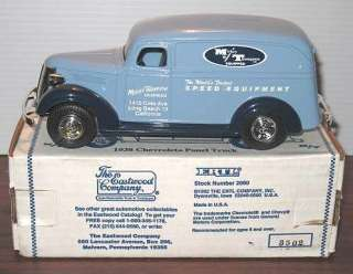 CHEVY PANEL TRUCK MINT NRFB MICKEY THOMPSON EASTWOOD LE 1/25