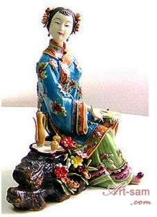 Porcelain Figurine Japanese Kimono Geisha Lady   Playing Bird