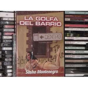 La Golfa Del Barrio: RUBEN GALILINDO AGUILAR, RUBEN