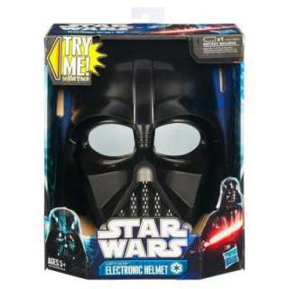 STAR WARS DARTH VADER ELECTRONIC HELMET MASK   Darth Vader Phrases