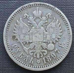 1897 Imperial Russia 1 Rouble Large Heavy Silver Coin Nicholas II