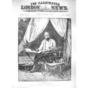 1889 EMIN PASHA RELIEF EXPEDITION CAMP TENT KHARTOUM
