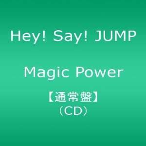 MAGIC POWER(regular ed.): HEY! SAY! JUMP: Music