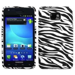 Zebra Skin Candy Skin Cover For SAMSUNG I777(Galaxy S II