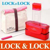 Lock & Lock Bento lunch Box set w/ Insulated Bag Bottle