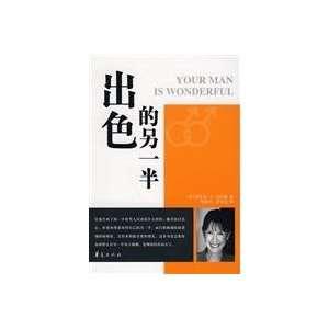(9787508056111): (MEI )NI ER SEN SHI HAI LING XING WEN DA YI: Books