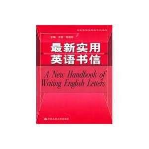 English letters (9787300113715): WANG LEI ?ZHANG GUI ZHEN: Books