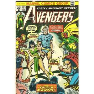 The Avengers (Marvel Comic #123) May 1974 Steve Englehart