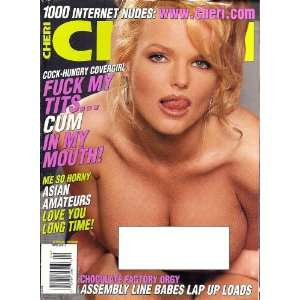 Cheri Magazine April 1999 Cheri Books