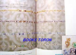 Beads Accessories 2/Japanese beads Book/003