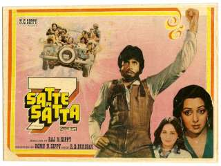 India Bollywood 1982 Satte Pe Satta Press Book Amitabh Bachchan Hema