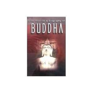 Life Profile & Biography of Buddh (9788128400353) Shiv