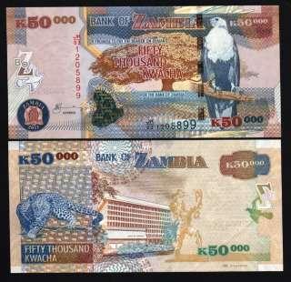 ZAMBIA AFRICA 50000 KWACHA NEW 2011 BIRD LEOPARD UNC NOTE