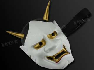 Japanese Buddhist Evil Oni Noh Hannya Mask Men White