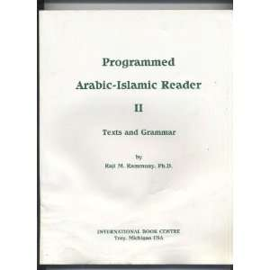 Programmed Arabic Islamic Reader #2 (Arabic Edition