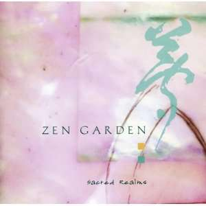 Zen Garden Sacred Realms Various Artists Music