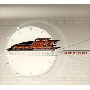 Masked Rider Den O Complete CD Box: Masked Rider Den O