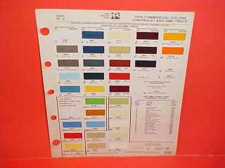 1978 CHEVROLET GMC TRUCK PAINT CHIPS COLOR CHART 78