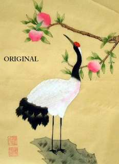 Japanese Crane Cross Stitch Pattern Birds Oriental TBB