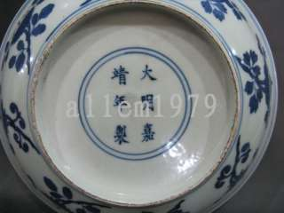 Chinese antique noble blue white Porcelain crane plate