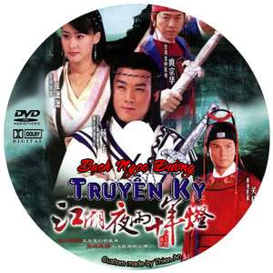 Bach Ngoc Duong Truyen Ky   Phim DL _ W/ Color Labels