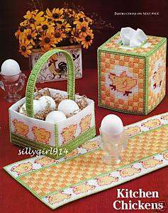 KITCHEN CHICKENS~Plastic Canvas Pattern~GREAT ITEMS!!