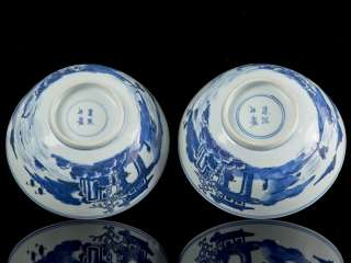 delicate pair of Chinese Blue and White hand painted bowls in very