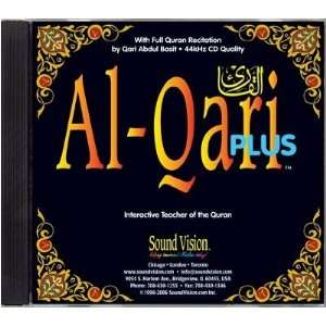Al Qari Plus Interactive Teacher of the Quran Software