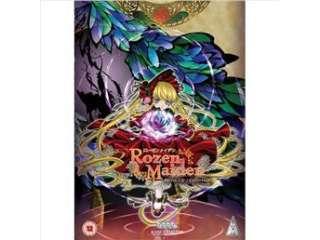Maiden Serie 1 och 2, Anime Manga Ny 4 disc DVD box på Tradera