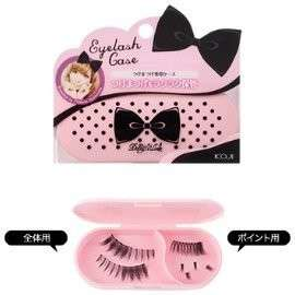 Koji Dolly Wink False Eyelash storage Case