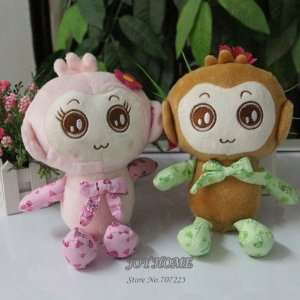 lovely stuffed toy monkey plush toy animal plush toy Toys & Games