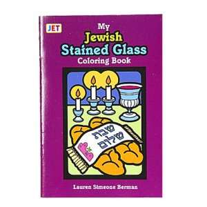 My Jewish Stained Glass Coloring Book Toys & Games