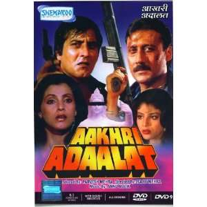 Aakhri Adaalat Vinid Khanna, Gulshan Grover, Dimple