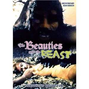 The Beauties and the Beast: Jacqueline Giroux, Uschi